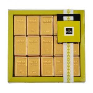 Paper Box Lingots